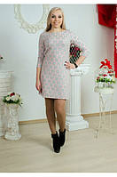 Платье женское неопрен розовое, фото 1