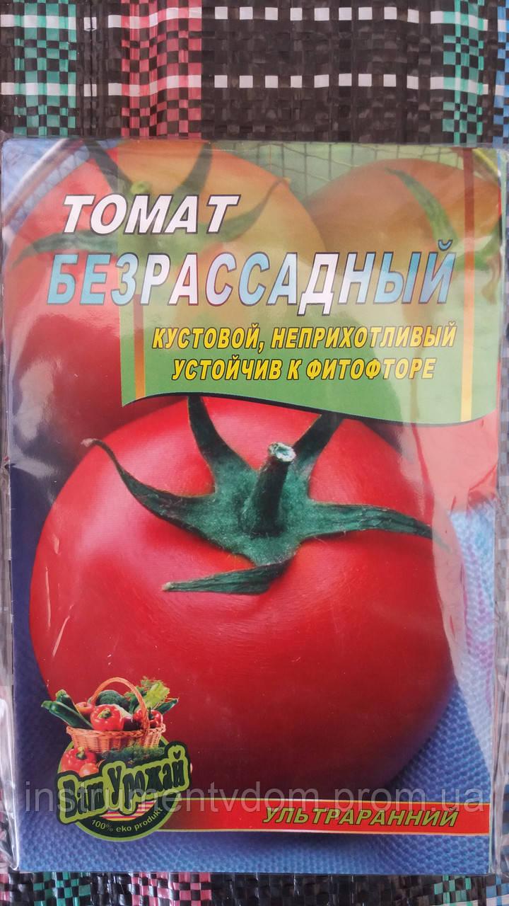 """Семена томатов """"Безрассадный"""", 5 г (упаковка 10 пачек)"""