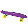 Скейтборд BUFFY/Жовтий фиолетовый