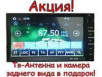 Автомагнитола 2Din PIONEER PI-703(803) GPS + Tv антенна + камера заднего вида!