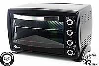 Духовка Turbo TV-2200W 38L