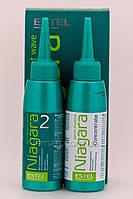 Estel Professional Estel Niagara Набор для химической завивки для нормальных волос №2