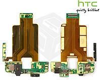 Шлейф для HTC Touch HD T8282, камеры, кнопки включения, коннектора наушников, боковых клавиш (оригинальный)