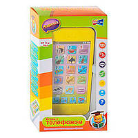 Телефон 82032