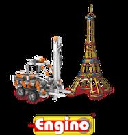 Іноваційні конструктори ENGINO
