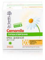 Крем дневной для лица Dr. Sante Camomile Allergy Stop, 50 мл.