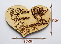 Магнит, валентинка, подарок на 14 февраля