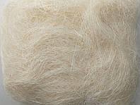 Сизаль натуральная 45 грамм