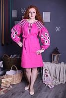 Крестик вышивка на платье с длинным рукавом