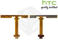 Шлейф для HTC Butterfly X920d, кнопок звука, с компонентами, оригинал