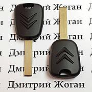 Ключ для Citroen (Ситроен) лезвие HU83T, с чипом ID46