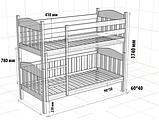 """Кровать двухъярусная  детская подростковая от """"Wooden Boss"""" Артур  (спальное место 90 см х 190/200 см), фото 2"""