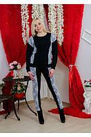 Женский трикотажный костюм , фото 1