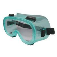 Очки маска защитные ЗН-11, рабочие, спортивные