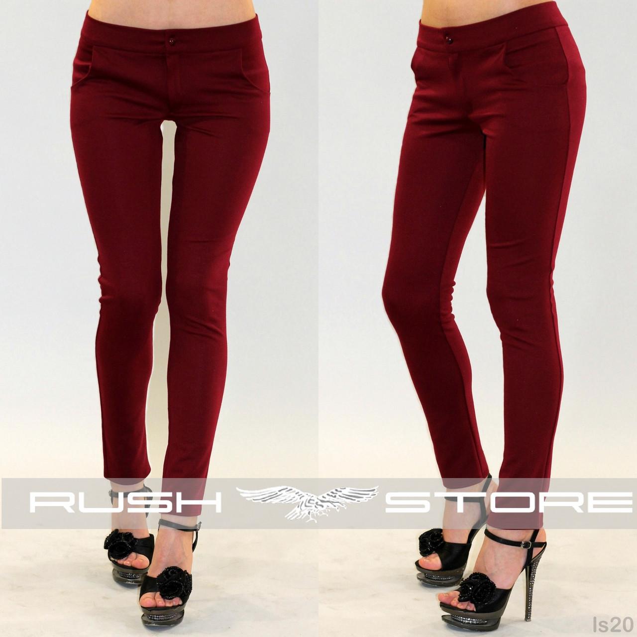 158b5e72456 Купить Трикотажные женские брюки в Николаеве от компании