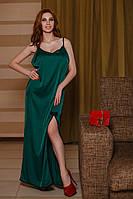 Женское платье в пол из шёлка и разрезом снизу