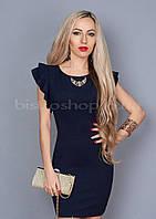 Нарядное короткое платье в темно-синем цвете