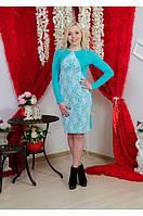 Платье до колена с гипюром голубое