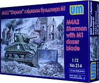 М4А2 'Шерман' с отвалом бульдозера М1       1\72  UM