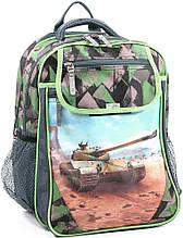 Рюкзак школьный Bagland 58070-15 15 л
