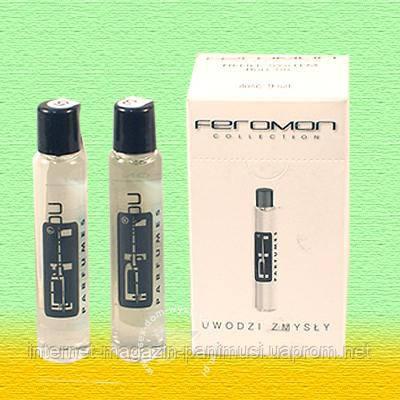 Духи с феромонами аромат GREEN TEA D8