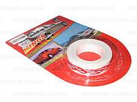 Наклейка молдинг декоративный KS-081270 red 15*9200 мм.