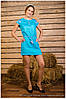 Коротенькое вышитое платьице для лета