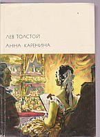 Изборник, (Сборник произведений литературы Древней Руси)