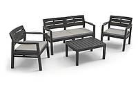 Комплект мебели Java Set