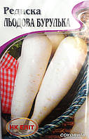 Семена редиса 20гр. сорт Ледяная сосулька