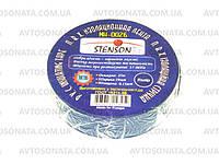 Изолента STENSON PVC 25 м синяя