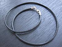 Шнурок кожаный для подвески - кулона