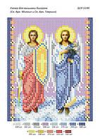 """Схема для вышивки бисером иконы """"Св. Арх. Гавриил и Св. Арх. Михаил"""""""