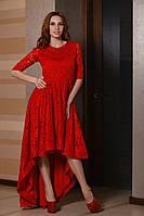 Женское гипюровое платье в пол с рукавами по локоть