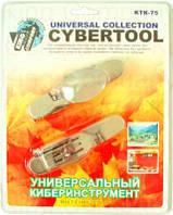 Нож многофункциональный КТК-75 (вилка/ложка)