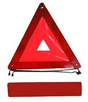 Знак аварийный усиленный /plastic box ЗА-002
