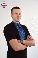 Чоловіча вишиванка Повстанська синя на чорному