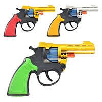 Пистолет A 2  на пистонах, 3 цвета, в кульке, 12-10-2см