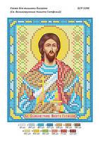 """Схема для вышивки бисером именной иконы """"Св. Великомученик Никита Готфский"""""""