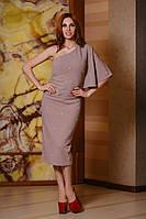 Женское платье за колени с жемчугом на одно плече