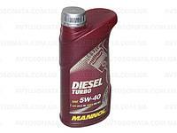 Масло моторное синтетика MANNOL Diesel Turbo 5W-40 1L CI-4/SL