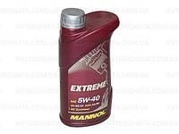 Масло моторное синтетика MANNOL Extreme 5W-40 1L SN/CF