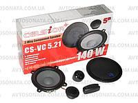 Колонки Celsior CS-VC 5.21 13см 2-х компонентные с кроссовером