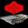 Верхнее решето Fortschritt 517E (Фортшрит 517Е) 1269*740, на комбайн
