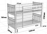 """Кровать двухъярусная детская подростковая от """"Wooden Boss"""" Ромео (спальное место  70 см х 140 см), фото 2"""