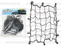 Сетка для фиксации багажа 9551D 1,2х1,2м/20см 14 пл. крючков, фото 1