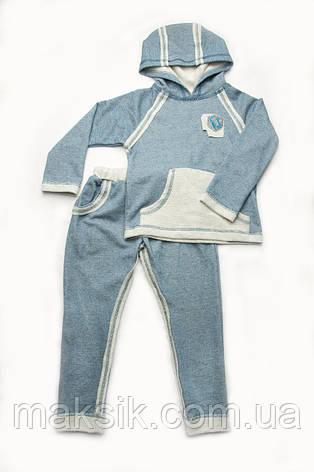 Детский  спортивный костюм для мальчика, р.110-128см, фото 2