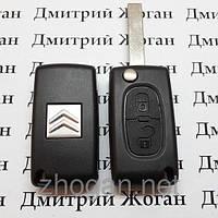 Выкидной ключ на Citroen C1, C2, С3, С4, Berlingo (Ситроен Берлинго) 2 кнопки, ID46 (7961) / 433MHZ (FSK)