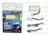 Лампочка софитная  8LED/SMD-5050 PULSO LP-85008 матрица/без цок/с цоколем 12V White