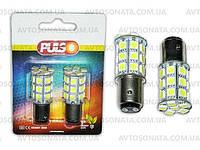 Лампочка 12V с больш. цок. PULSO LP-25270 S25/BAY15d 27LED/SMD-5050 White/2 конт., фото 1